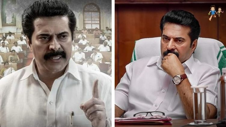 Mammootty's One Release date March 26th
