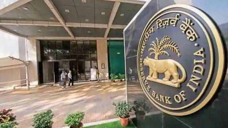 resreve bank of india