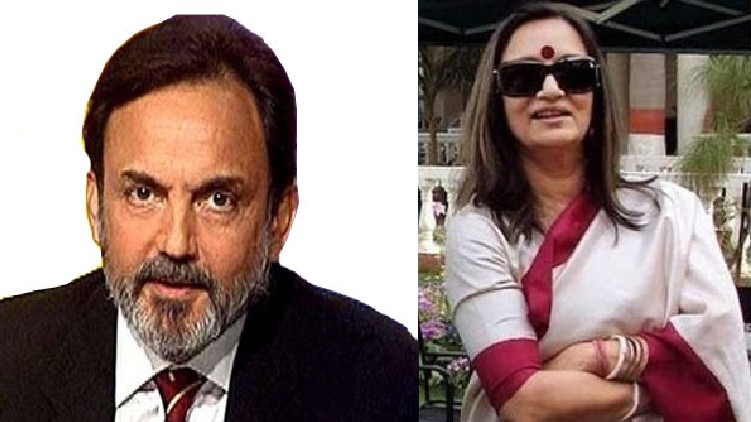 Supreme Court Penalty NDTV