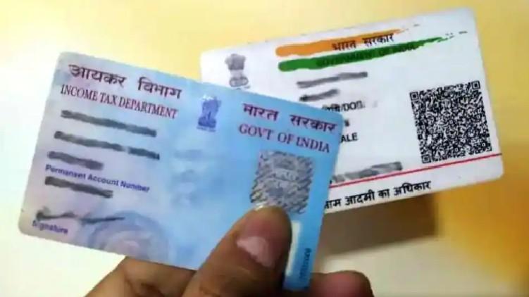 Deadline linking Aadhaar PAN