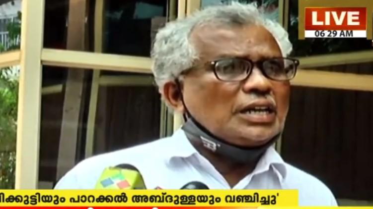 Parakal Abdullah Kunhalikutty cheated