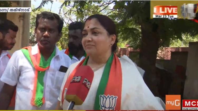 Anna DMK Khushboo Sundar