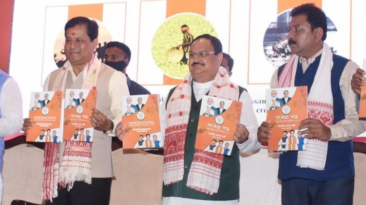 Nadda BJP Assam manifesto