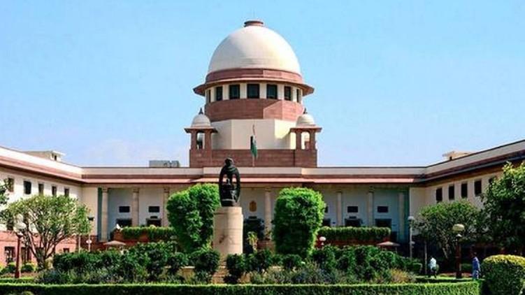 Supreme Court removal Quran