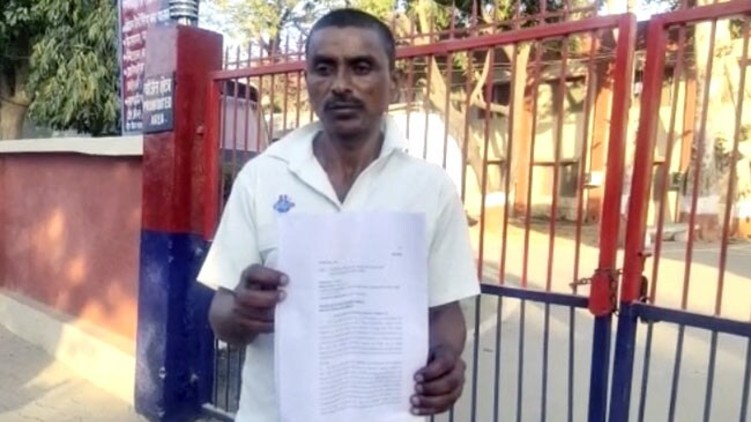 UP Acquitted Rape Prison