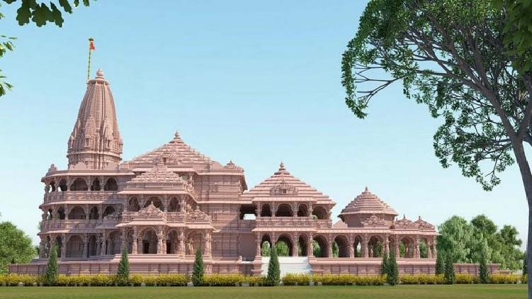 RSS school Ram temple