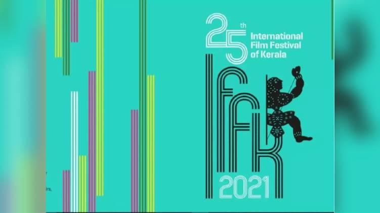 iffk 2021