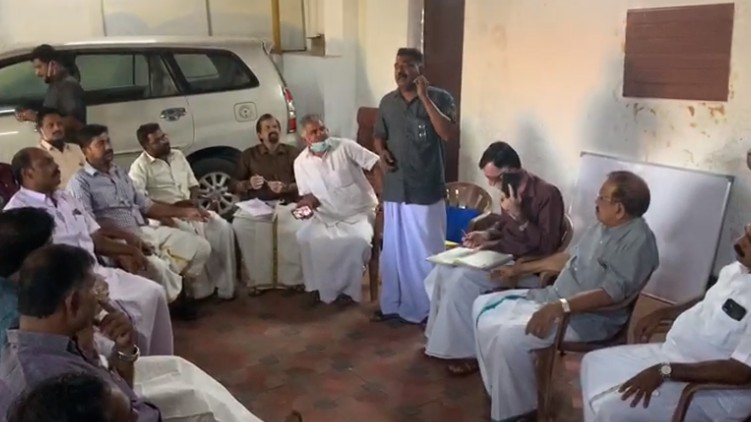 congress muslim league kongad