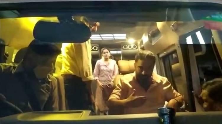Kamal Haasan raid