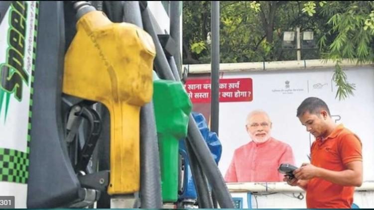 Hoardings Modi's Election Commission