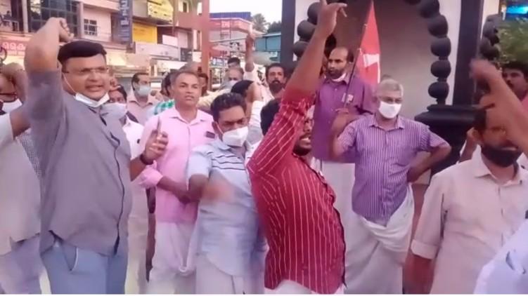 CPI protests Chinchurani Chadayamangalam