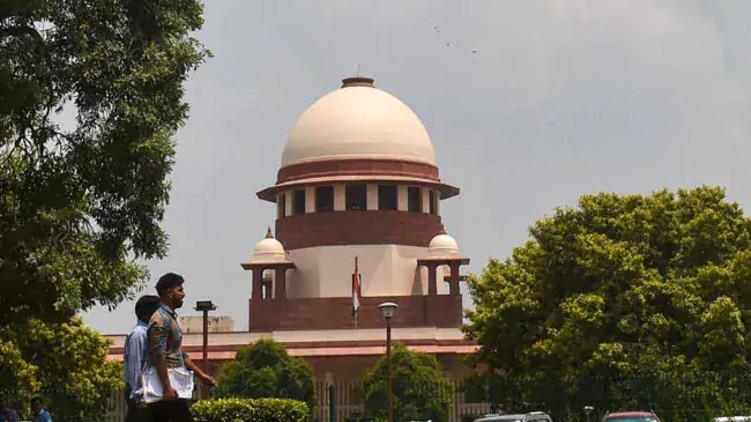 Supreme Court permanent commission