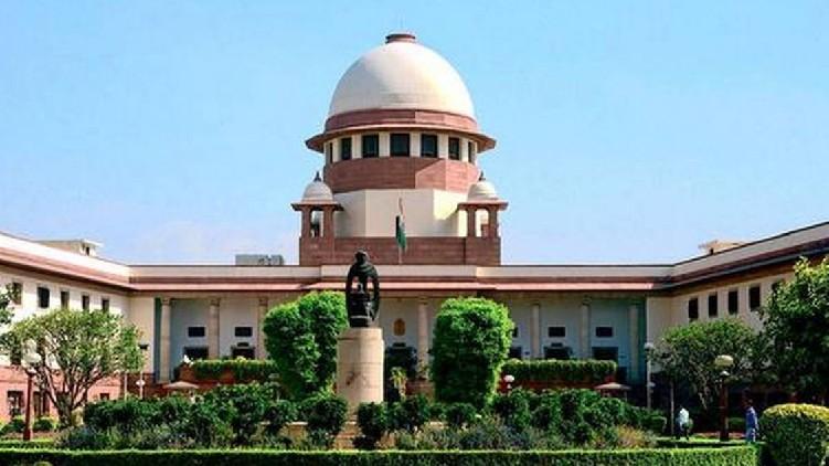 supreme court controversial statement
