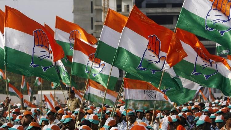 Congress against High Command