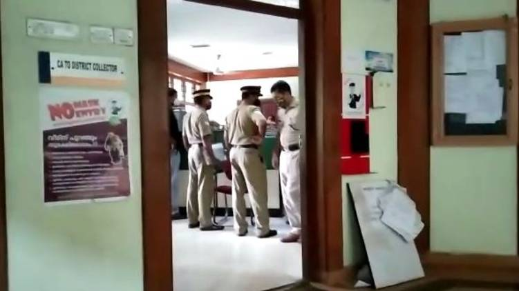 accidental firing in kannur collectorate