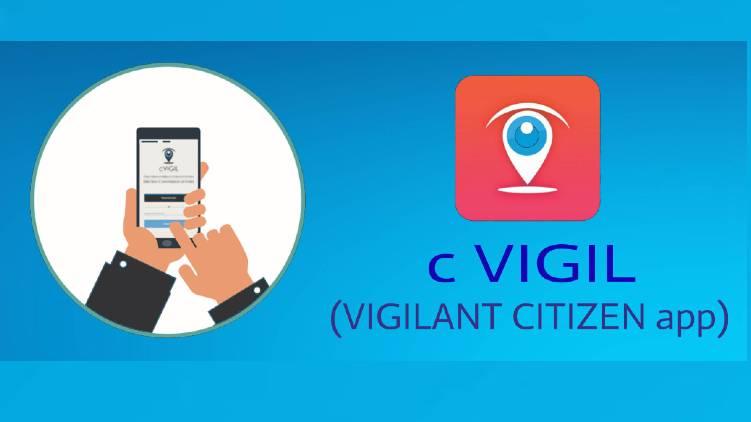 c vigil app to register complaints regarding election