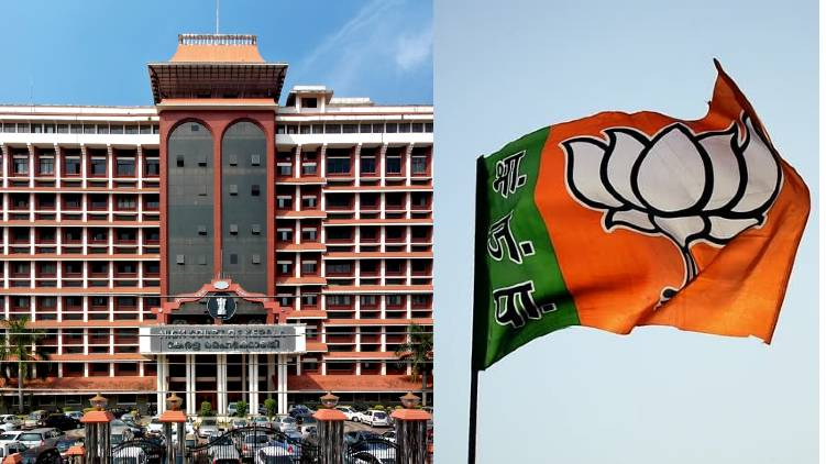 cant intervene bjp candidate nomination case says hc