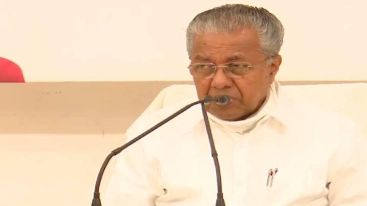 ec should clarify why postponed kerala rajyasabha election