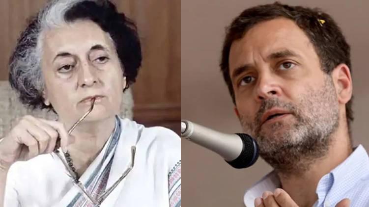emergency was a bad decision says rahul gandhi
