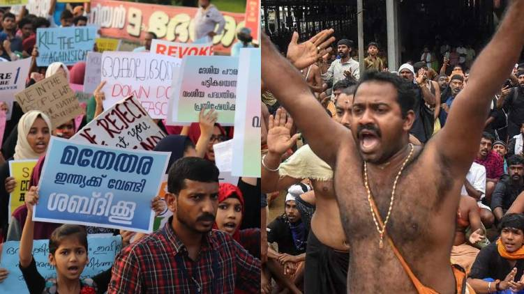 govt withdraw case against caa sabarimala protest