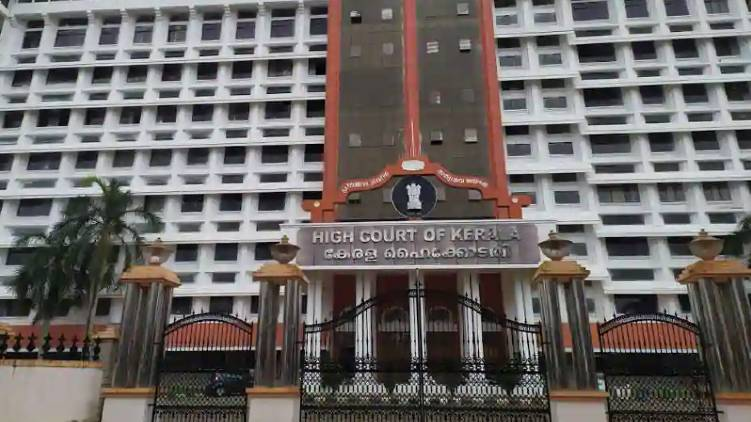 hc consider jail dgp petition today