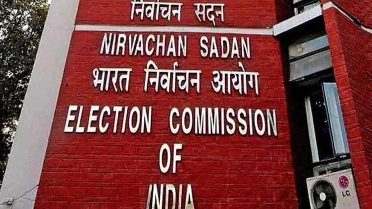 irregularity in voters list ec decision tomorrow