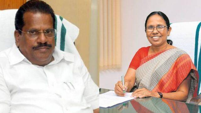 kk shailaja contest from mattannur ep jayarajn wont contest