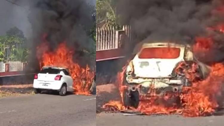 kollam running car catches fire