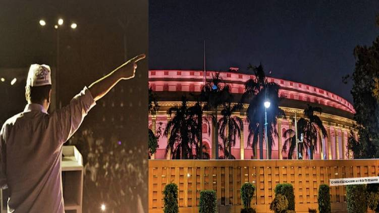 rajyasabha passes national capital territory of delhi amendment bill 2021