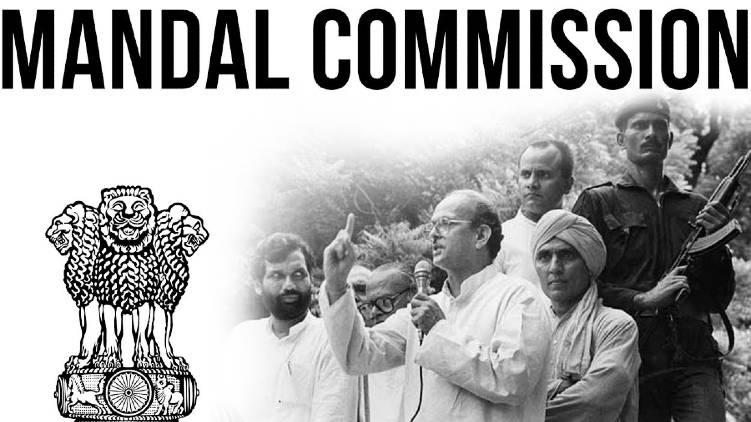 re look on mandal commission verdict sc