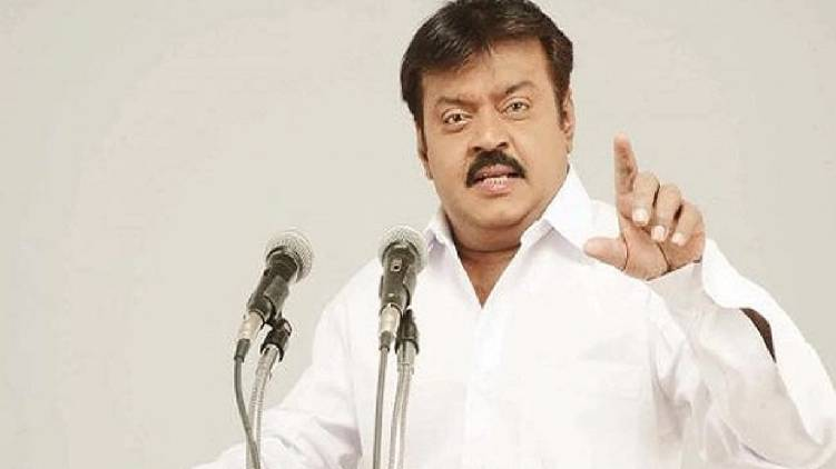 vijayakanth dmdk leaves nda alliance