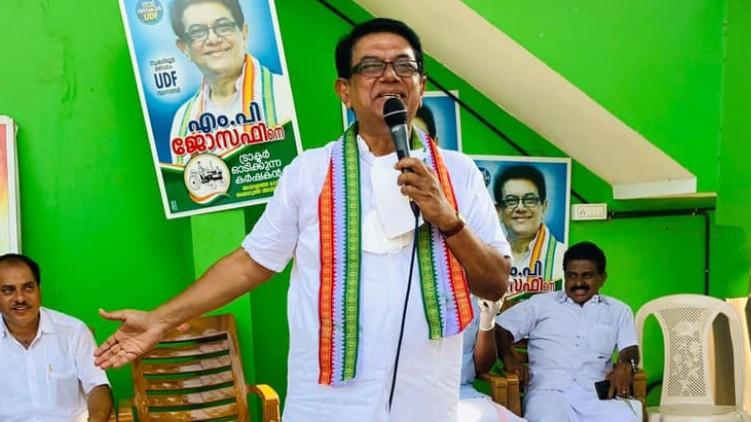 UDF candidate fraud Thrikkarippur