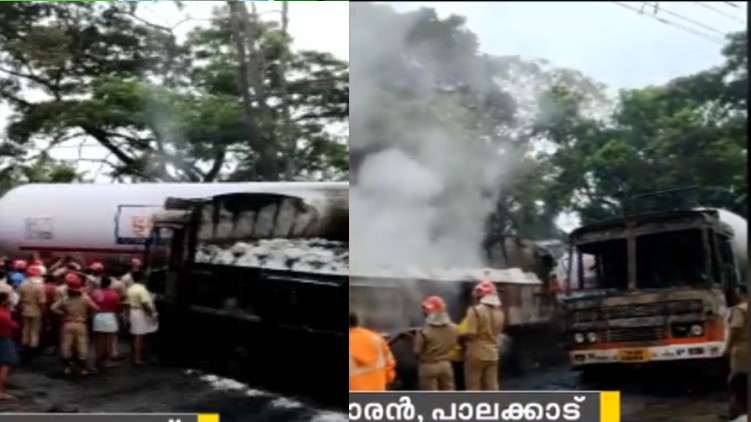 gas tanker lorry collided