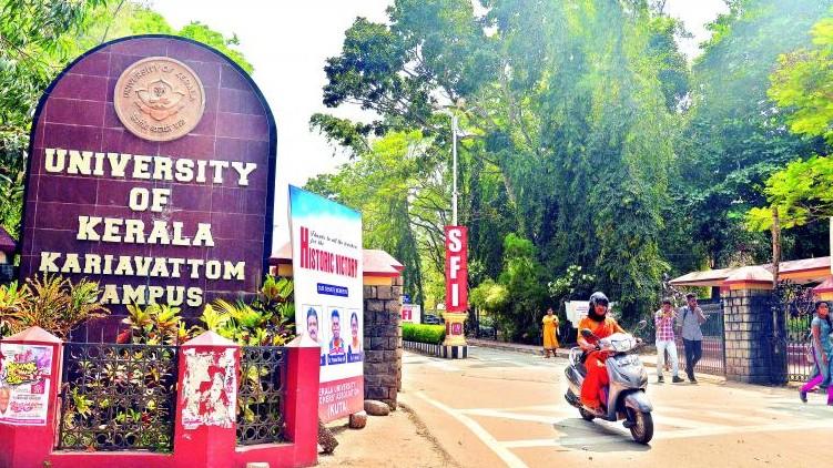 kerala university semester exam
