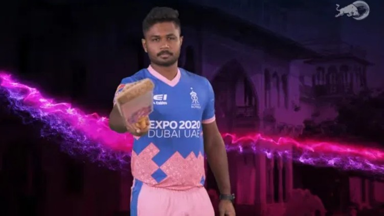 rajasthan royals jersey reveald