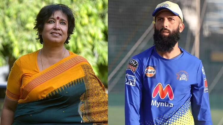 Taslima Nasreen Moeen Ali