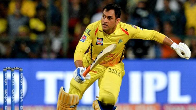 IPL MS Dhoni's CSK