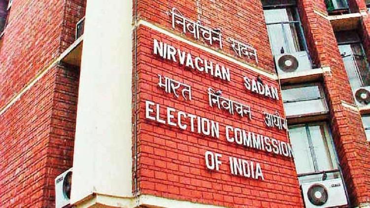 Rajya Sabha polls EC