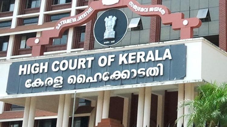 women jobs high court