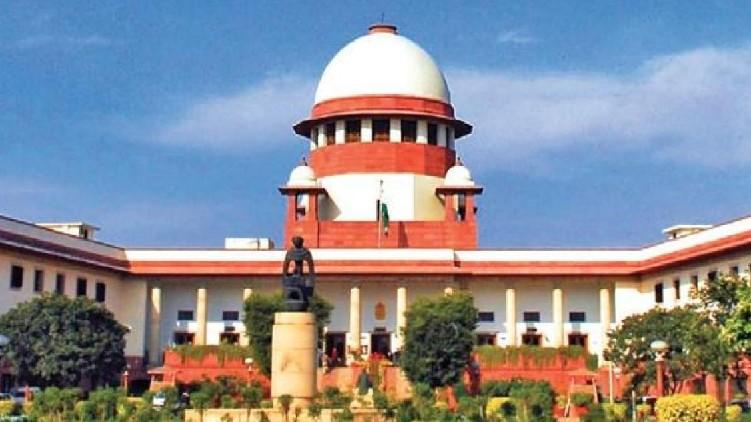 house dispute supreme court