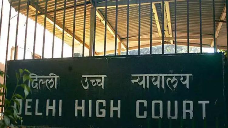 high court centre oxygen