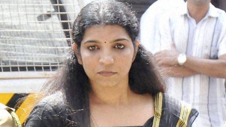 solar imprisonment saritha nair