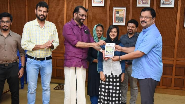 student's poems released Speaker