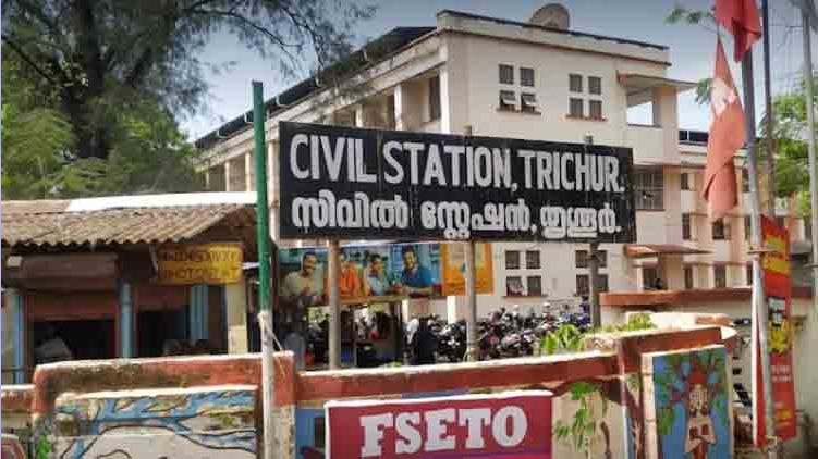 covid restrictions Civil Station