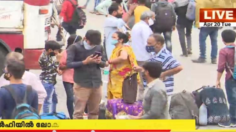 Lockdown Mass migration Delhi