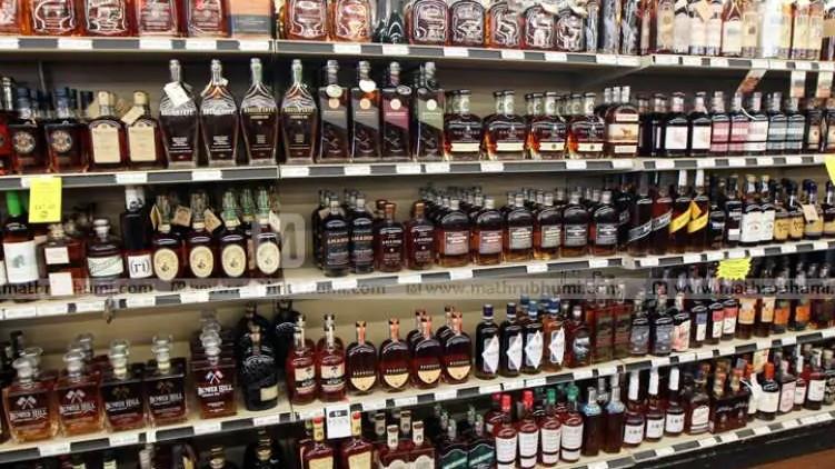 Liquor stores Saturdays Sundays
