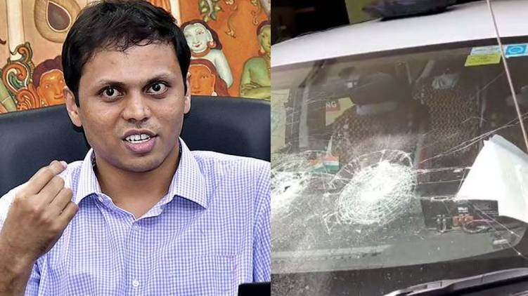 attack against kozhikode collector