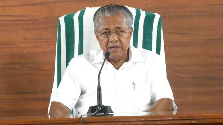 cm pinarayi vijayan confirmed covid
