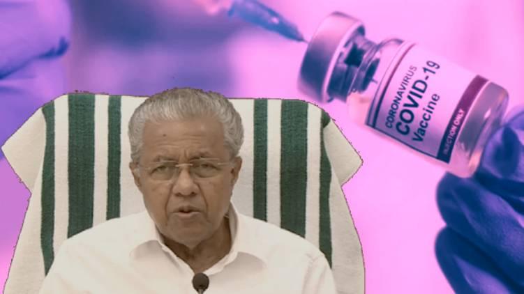 covid vaccine will be free in kerala says pinarayi vijayan
