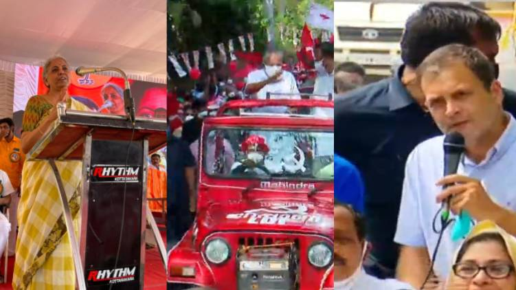 curtain falls on election rally final roadshow